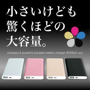 【180日間無料保証】 モバイルバッテリー iPhone7 iPhone6 対応 大容量 軽量 薄型 コンパクト スマホ充電器 4000mAh 人気   【送料無料】|shinpei00001