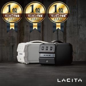非常用電源 防災グッズ ポータブル電源 非常用 LACITA   発電機 家庭用  大容量 1200...