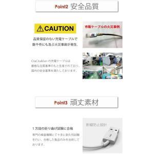 iPhone ケーブル 充電ケーブル 充電器 断線防止 USBケーブル 充電コード iPhone7 iPhone6s iPad 急速充電 対応 長さ1m 交換保証|shinpei00001|05
