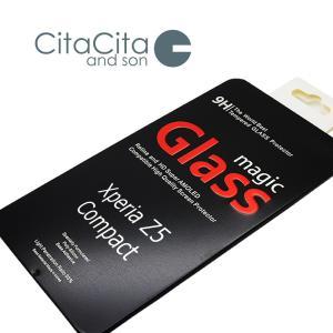 Xperia Z5 Compact コンパクト エクスペリア ミニ mini 強化ガラス ガラスフィルム 液晶保護フィルム 日本製 高級 9H 指紋防止 ドコモ docomo SO-02H 対応|shinpei00001