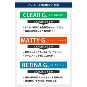 iPhoneX ガラスフィルム iPhone8 iPhone7 X 保護フィルム アイフォン|shinpei00001|10