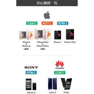 iPhoneX ガラスフィルム iPhone8 iPhone7 X 保護フィルム アイフォン|shinpei00001|11
