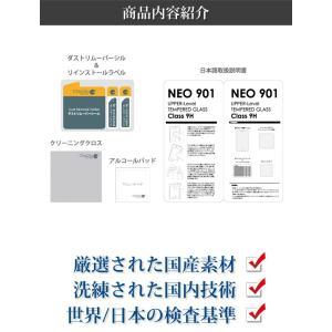 iPhoneX ガラスフィルム iPhone8 iPhone7 X 保護フィルム アイフォン|shinpei00001|12