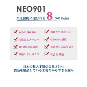 iPhoneX ガラスフィルム iPhone8 iPhone7 X 保護フィルム アイフォン|shinpei00001|03