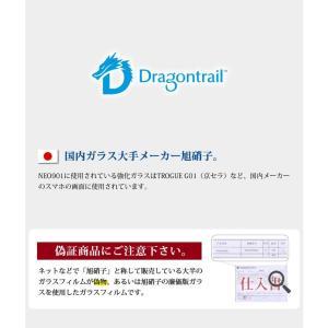 iPhoneX ガラスフィルム iPhone8 iPhone7 X 保護フィルム アイフォン|shinpei00001|04