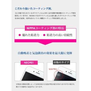 iPhoneX ガラスフィルム iPhone8 iPhone7 X 保護フィルム アイフォン|shinpei00001|05