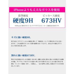 iPhoneX ガラスフィルム iPhone8 iPhone7 X 保護フィルム アイフォン|shinpei00001|06