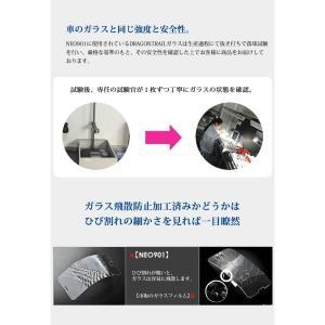 iPhoneX ガラスフィルム iPhone8 iPhone7 X 保護フィルム アイフォン|shinpei00001|07