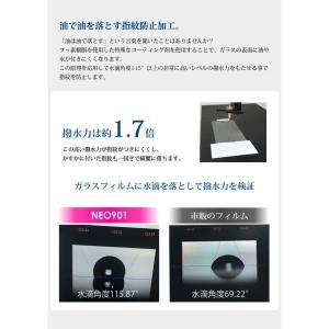 iPhoneX ガラスフィルム iPhone8 iPhone7 X 保護フィルム アイフォン|shinpei00001|08