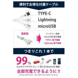 モバイルバッテリー iPhone 大容量 携帯 充電器 急速充電 対応  バッテリー アイフォン 8800mAh|shinpei00001|12