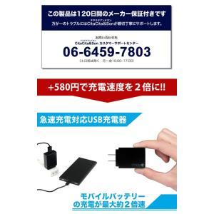 モバイルバッテリー iPhone 大容量 携帯 充電器 急速充電 対応  バッテリー アイフォン 8800mAh|shinpei00001|13