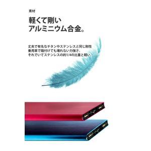 モバイルバッテリー iPhone 大容量 携帯 充電器 急速充電 対応  バッテリー アイフォン 8800mAh|shinpei00001|05