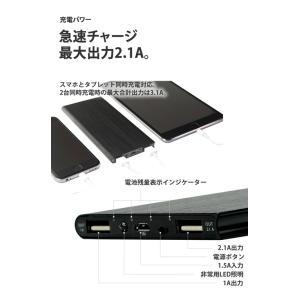 モバイルバッテリー iPhone 大容量 携帯 充電器 急速充電 対応  バッテリー アイフォン 8800mAh|shinpei00001|07