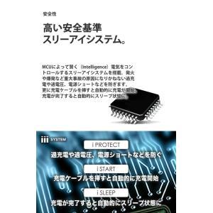 モバイルバッテリー iPhone 大容量 携帯 充電器 急速充電 対応  バッテリー アイフォン 8800mAh|shinpei00001|08