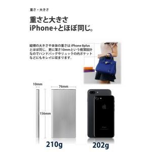 モバイルバッテリー iPhone 大容量 携帯 充電器 急速充電 対応  バッテリー アイフォン 8800mAh|shinpei00001|10