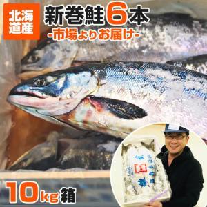 ■新巻鮭の美味しい食べ方 長期保存が可能な新巻鮭。今までに購入したことがある方、はたまたこれから購入...