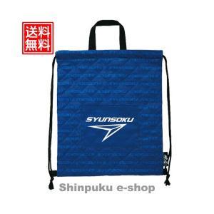 デビカ 瞬足 ナップサック ブルー143003(Z)|shinpukue-shop