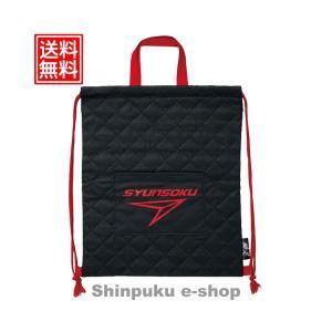 デビカ 瞬足 ナップサック ブラック143004(Z)|shinpukue-shop