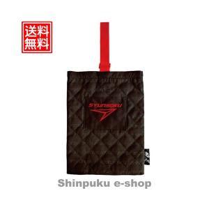 デビカ 瞬足 シューズバッグ ブラック143009(Z)|shinpukue-shop