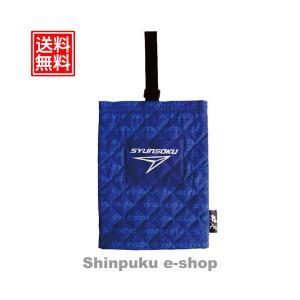 デビカ 瞬足 シューズバッグ ブルー143010(Z)|shinpukue-shop
