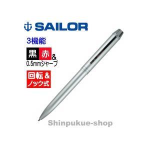 スタイリッシュな多機能ペン メタリノ シルバー 16-0109-219  セーラー ポイント消化 shinpukue-shop