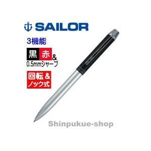 スタイリッシュな多機能ペン メタリノ ブラック 16-0109-220   セーラー ポイント消化 shinpukue-shop