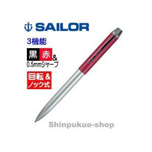 スタイリッシュな多機能ペン メタリノ ピンク 16-0109-231 セーラー 商品代引不可ポイント消化 T shinpukue-shop