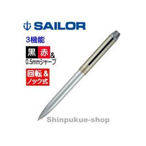 スタイリッシュな多機能ペン メタリノ シャンパンゴールド 16-0109-279  セーラー ポイント消化 shinpukue-shop