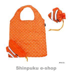 パインクリエイト アニマルデイズ エコバッグ エコロン クマノミ 20P00976|shinpukue-shop