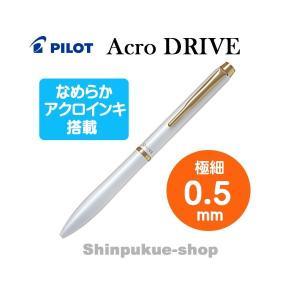 アクロ ドライブ 極細 0.5mm パールホワイト BDR-3SEF-PW 代引き不可ポイント消化 パイロットコーポレーション shinpukue-shop