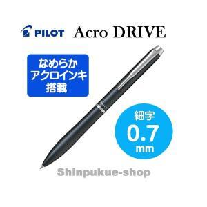 アクロ ドライブ 細字 0.7mm ダークグレー BDR-3SR-DGY  代引き不可ポイント消化 パイロットコーポレーション shinpukue-shop