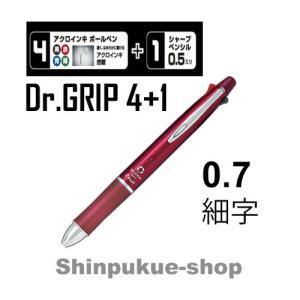ドクターグリップ4+1油性ボールペン 0.7mm 細字 ボルドー BKHDF1SFN-BO 商品代引不可ポイント消化 Z|shinpukue-shop