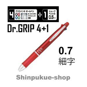 ドクターグリップ4+1油性ボールペン 0.7mm 細字 レッド BKHDF1SFN-R ポイント消化 Z|shinpukue-shop