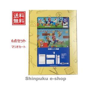マリオカート 文具セット 6点 BT450SMS5 三菱鉛筆 2021年 新入学(Z)|shinpukue-shop