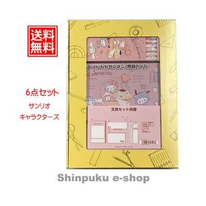 サンリオキャラクターズ 文具セット 6点 BT450SRM2 三菱鉛筆 2021年 新入学(Z)|shinpukue-shop
