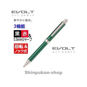 おしゃれな ボールペン EVOLT エボルト グリーン BTHE-1SR PILOT パイロット ポイント消化 Z shinpukue-shop
