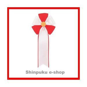 オープン工業 記章 五葉2枚タレ 中 赤 (ポイント消化)C|shinpukue-shop