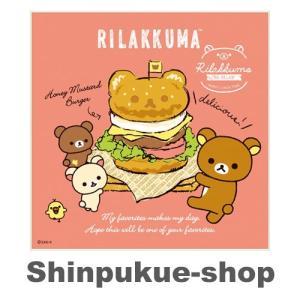 *LU/M ランチマーケット ランチナフキンピンク CH41001 shinpukue-shop