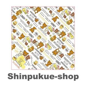 *LU/M ランチマーケット ランチナフキン白地 CH41101 shinpukue-shop