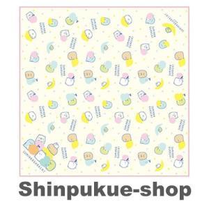 *LU/M ランチマーケット ランチナフキンクリームS/G CH41501 商品代引不可ポイント消化 Z shinpukue-shop