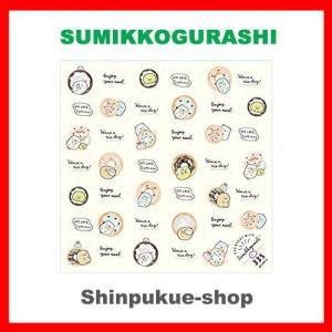 すみっコぐらしS/Gランチマーケットランチナフキン CH42201 サンエックス (商品代引不可)(ポイント消化)Z shinpukue-shop