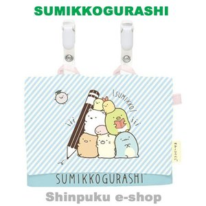 すみっコぐらし ポケットポーチ ハッピースクール CU54301  サンエックス 商品代引不可ポイント消化Z shinpukue-shop