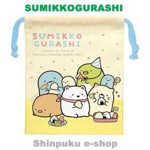 すみっコぐらし ランチマーケット コップ巾着 おにぎりパーティー CU54801 サンエックス 商品代引不可ポイント消化 Z shinpukue-shop