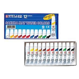 サクラクレパス マット水彩絵の具 12色セット 5ml ラミネートチューブ入り  EMW12 商品代引不可ポイント消化 Z shinpukue-shop