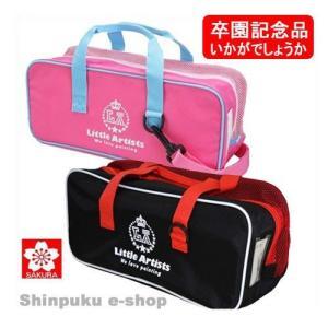 まとめ買いがお得 サクラクレパス 絵の具セット EWZ-R7 ブラック ピンク (ポイント消化) Z shinpukue-shop