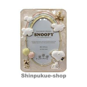 SNOOPY スヌーピー レインボーフレーム写真立FC95273 レインボー/ホワイト Z shinpukue-shop