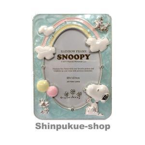 SNOOPY スヌーピー レインボーフレーム写真立 FC95274 APJ  商品代引不可ポイント消化 Z shinpukue-shop