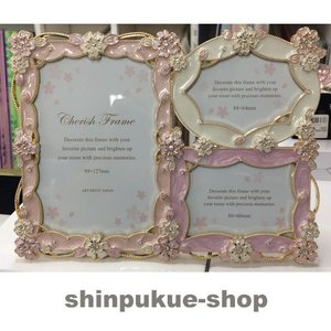 フォトフレーム チェリッシュフレーム3窓卓上 写真立 FC99206  Z shinpukue-shop