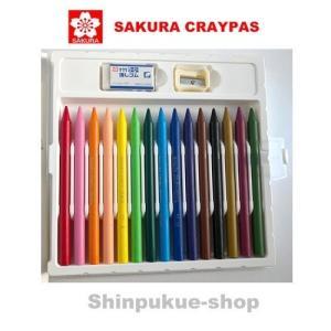 小学生専用 手がよごれないクーピーペンシル 12色+3色 FY15S サクラクレパス 商品代引不可ポイント消化 Z|shinpukue-shop|04
