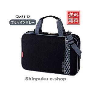 書道セット 呉竹 おしゃれ GA451-12 ブラック×グレー(ポイント消化)Z
